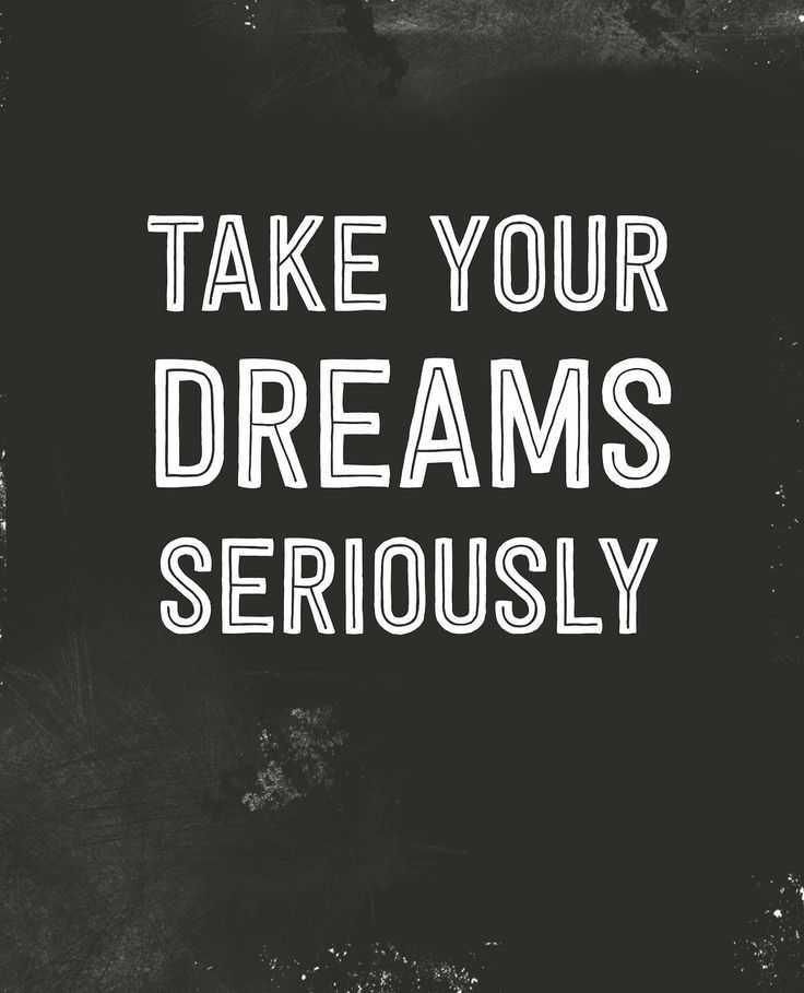 Encourage Quotes Why dreams seriously Quotes of Encouragement