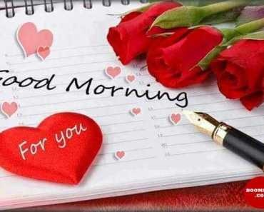 Best Good Morning Quotes about Love Sayings Be Happy Good Morning For You