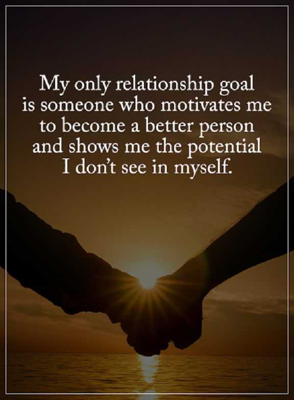 Best Relationship Quotes: Relationships Finding A Best Person, Keep It