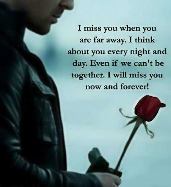 Best Sad Love Quotes About Love 'I Miss You When You Far Away Now Beauteous Far Away Love Quotes