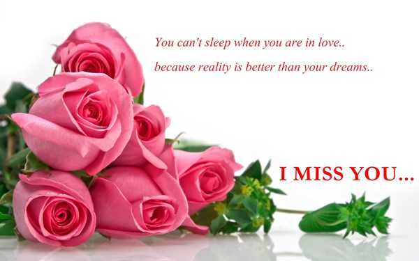 Best Love Quotes Love Sayings I Miss You You Cant Sleep When You