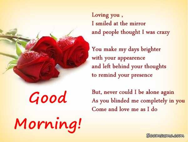 Best Love Quotes Loving You Come And Love Me As I Do Good Morning