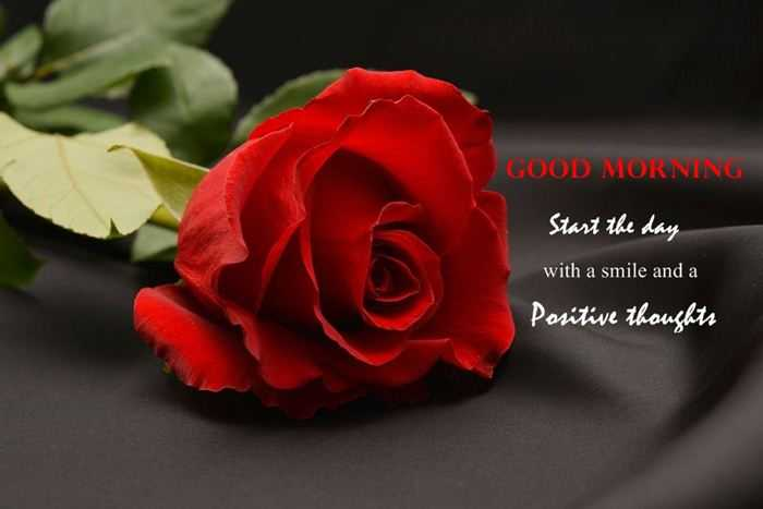Good Morning Quotes Positive Sayings Good Morning