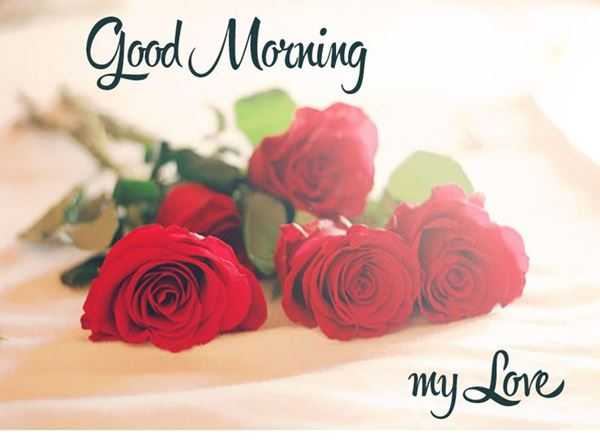 Good Morning Quotes Be Love My Love Good Morning Boomsumo Quotes