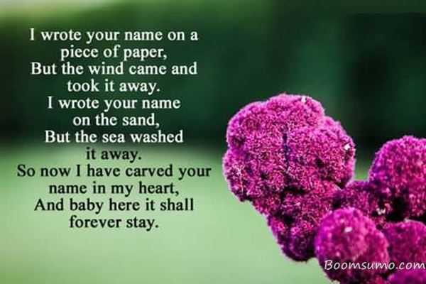 Heart Touching Love Quotes Why I Have Carved Your Name In My Heart