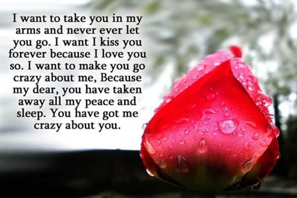 I Love You Quotes For Her Never Let Go BoomSumo Quotes Mesmerizing I Love You Quotes For Her
