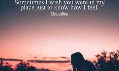Sad Love Quote For Her Just Know Sometimes How I Feel