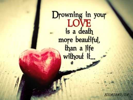 Sad Love Quotes Drowning In Your Love Often Death Without It