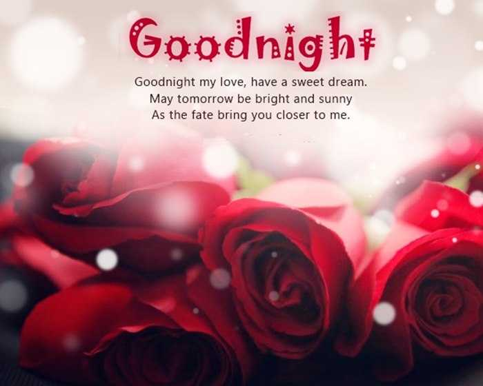 Good Night Quotes My Love Have A Sweet Dream Boomsumo Quotes