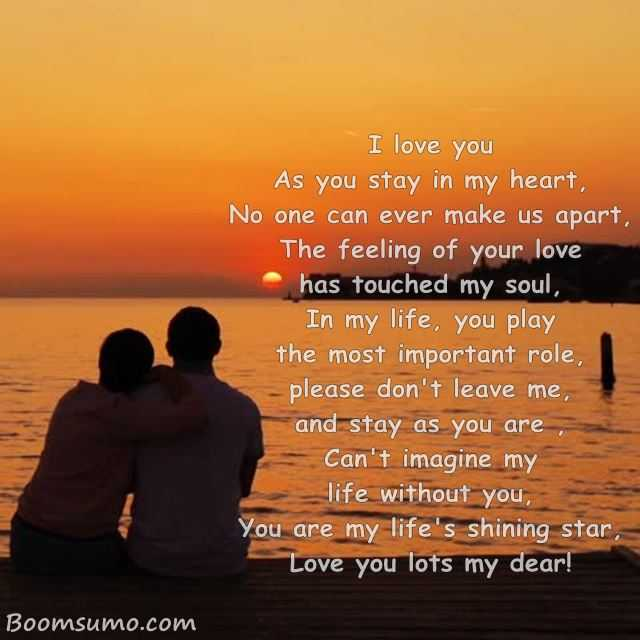 Short Imagine Quotes: I Love You Poems Never Imagine My Life Without You Stay My
