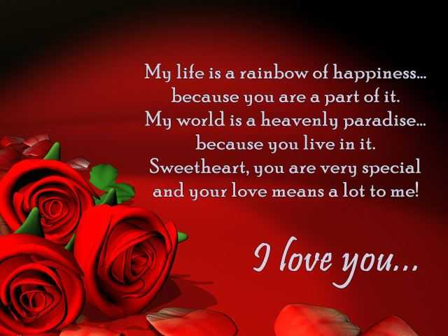 i love you quotes sweetheart you are very special