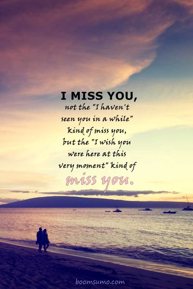 7 Crazy Romantic Quotes And Sayings To Chill Up That Will Make You