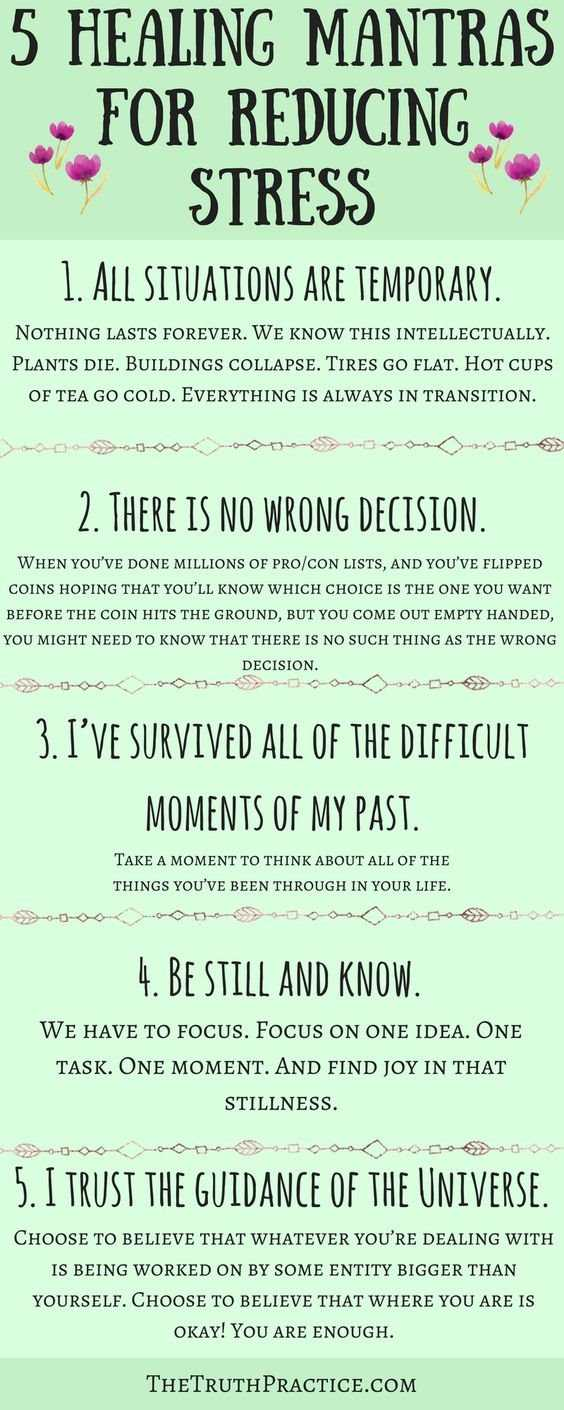 Life Stress Quotes 11 Inspiring Quotes About Life Infographic  Page 2 Of 6
