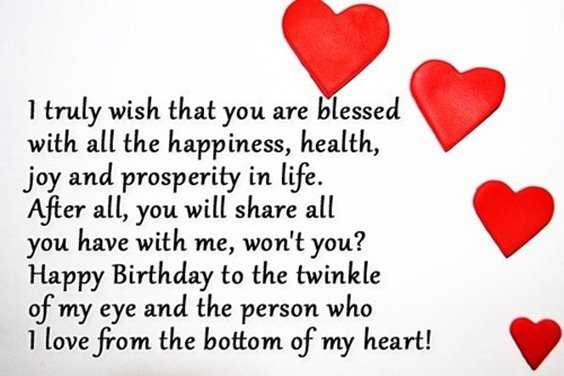 40 Friends Forever Quotes Best Birthday Wishes for Your Best Friend 1