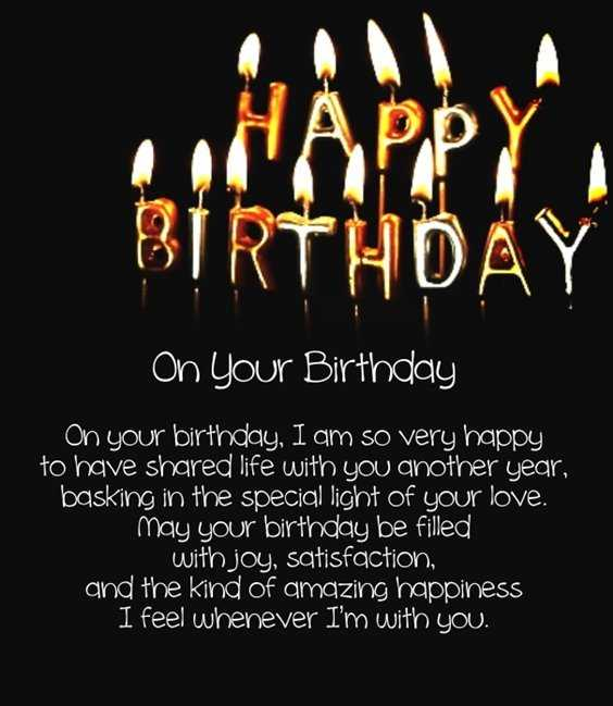 40 Friends Forever Quotes Best Birthday Wishes for Your Best Friend 7