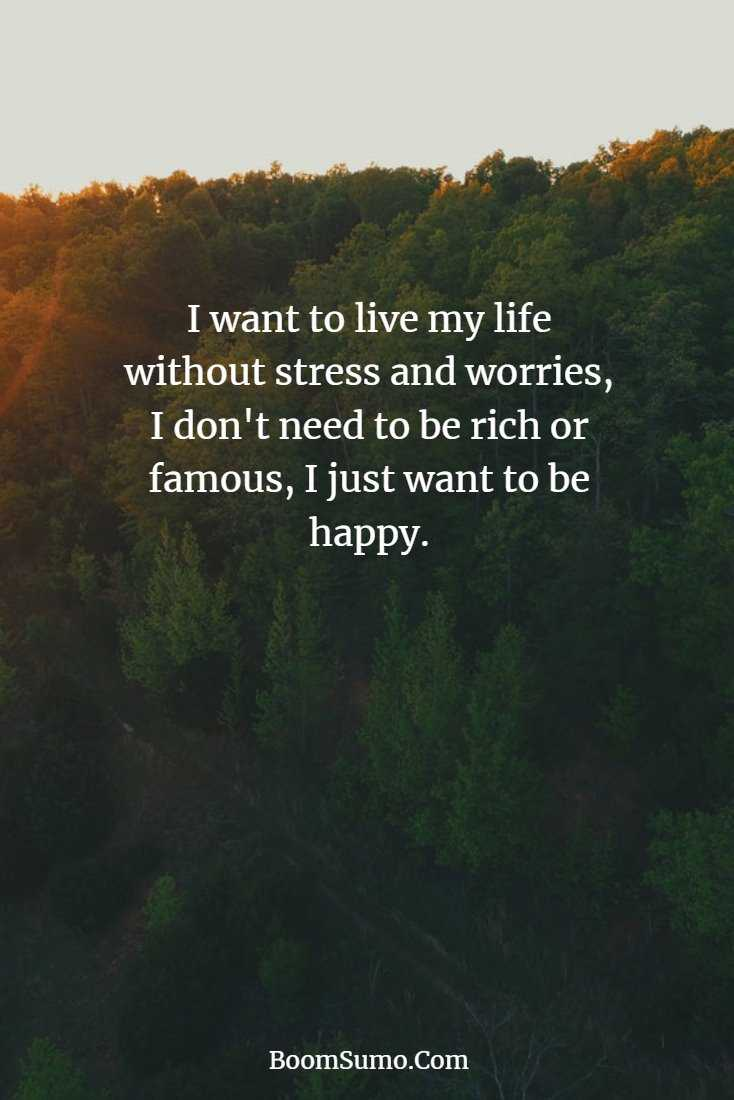 75 Happiness Life Quotes And Inspirational Words Of Wisdom 75