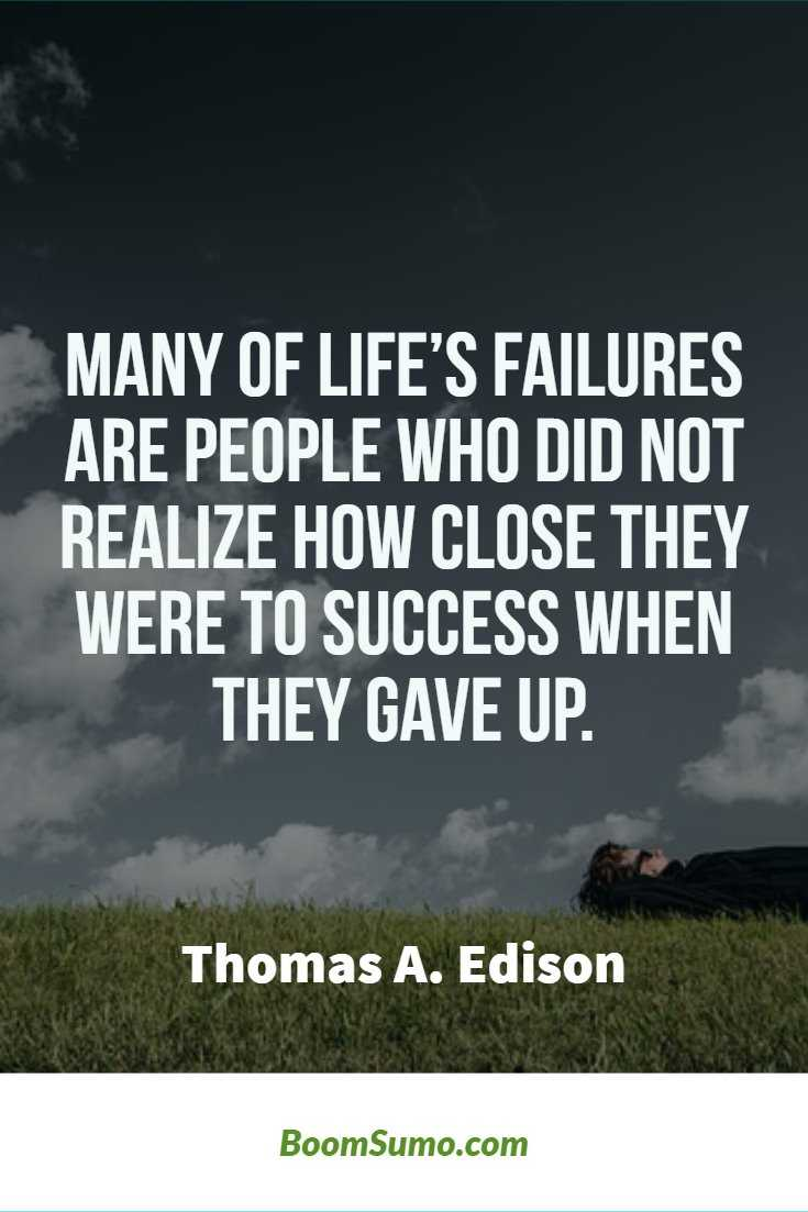 35 of the Dont Give Up Quotes And Images 15