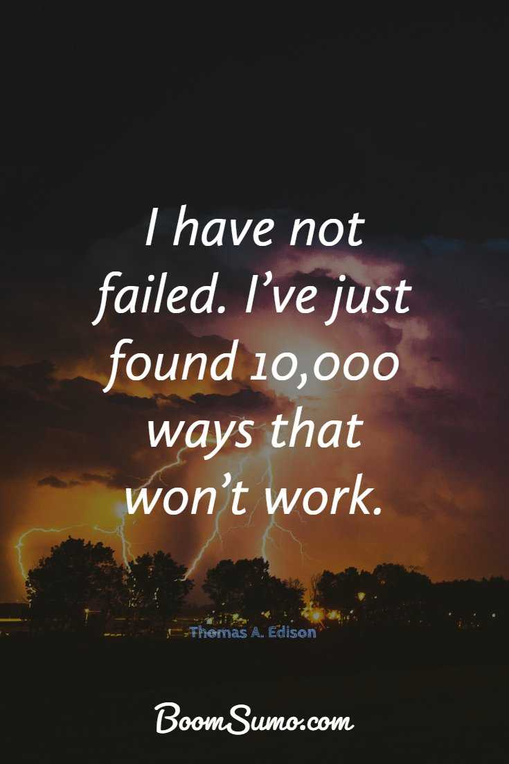 35 of the Dont Give Up Quotes And Images 34