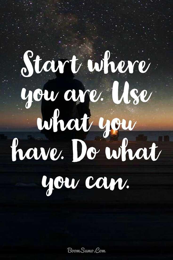 65 Inspirational Quotes Life And Inspirational Sayings 24