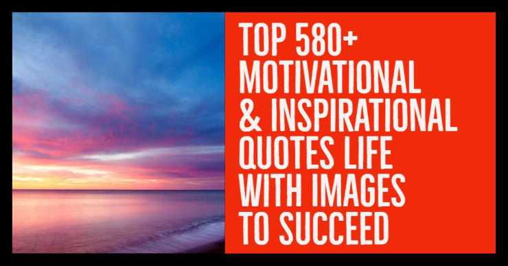 Motivational Inspirational Quotes Life To Succeed