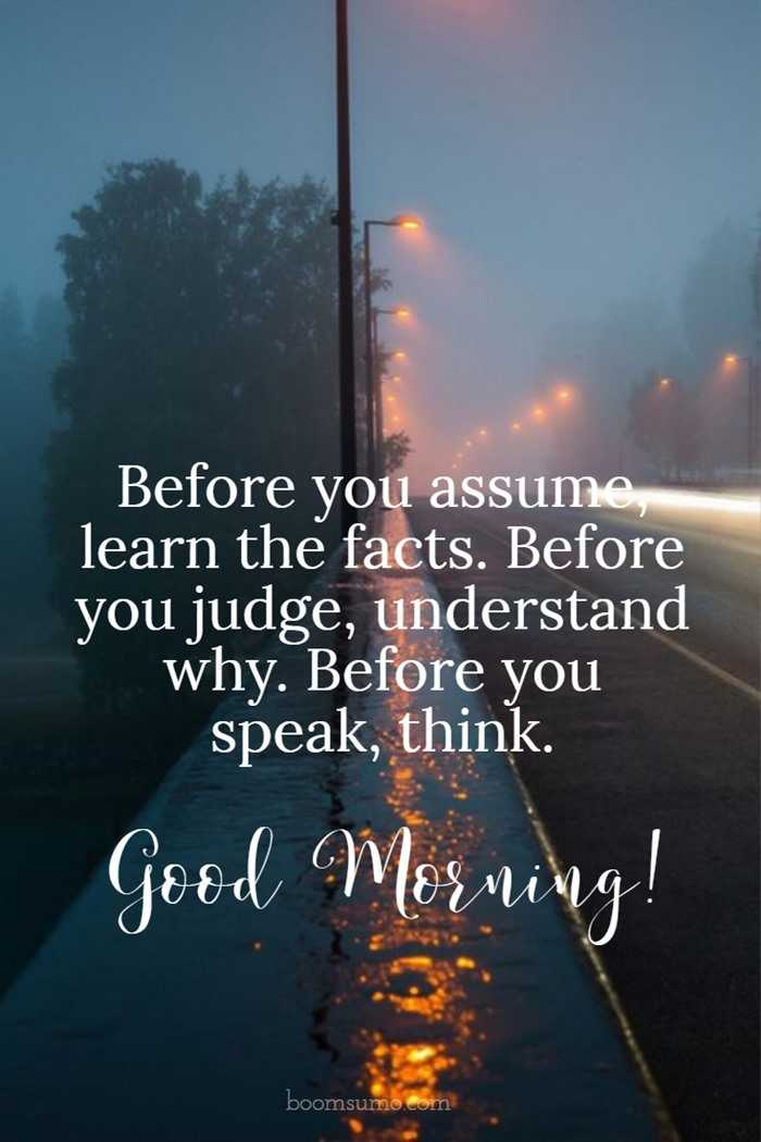 57 Good Morning Quotes and Wishes with Beautiful Images 6