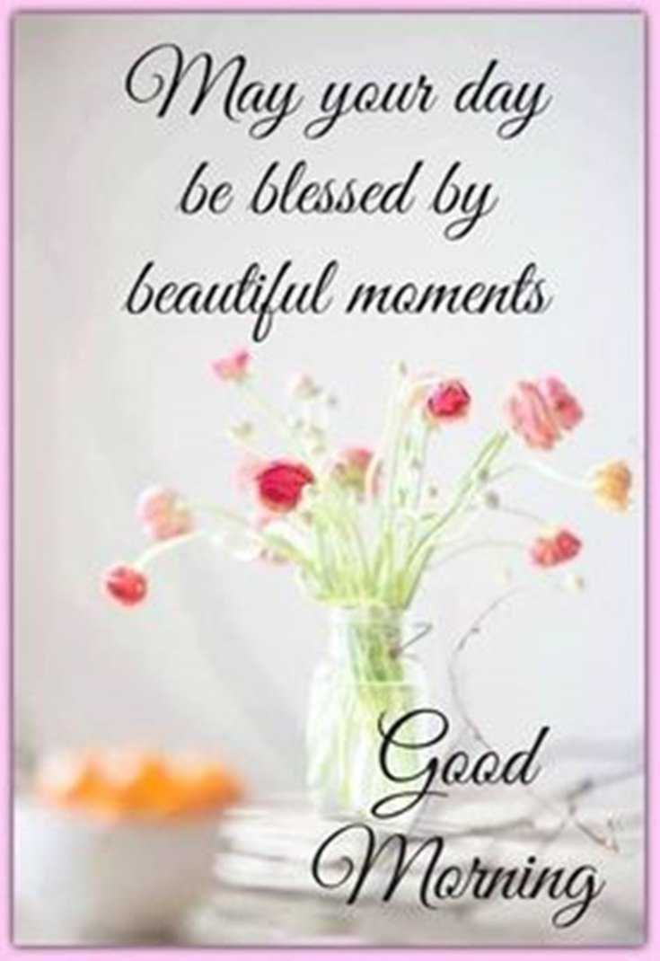 38 Good Morning Quotes and Wishes with Beautiful Images 2