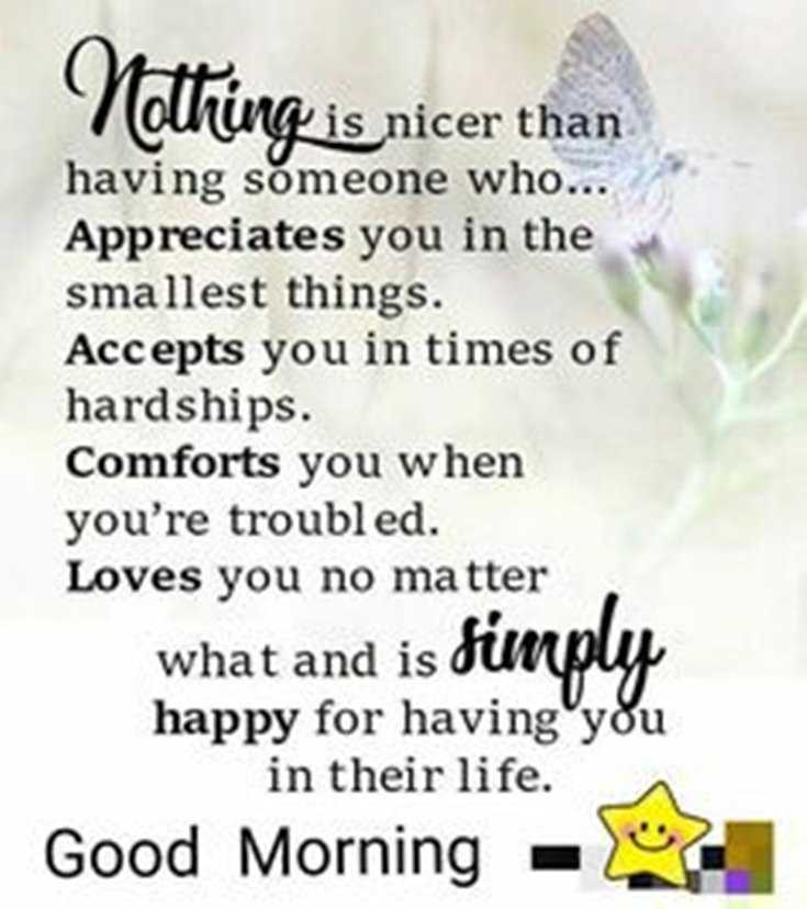 38 Good Morning Quotes and Wishes with Beautiful Images 25