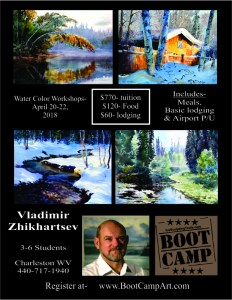 Water Color Boot Camp flyer 2018