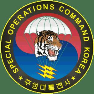 Logo, SOCKOR, Special Operations Command Korea