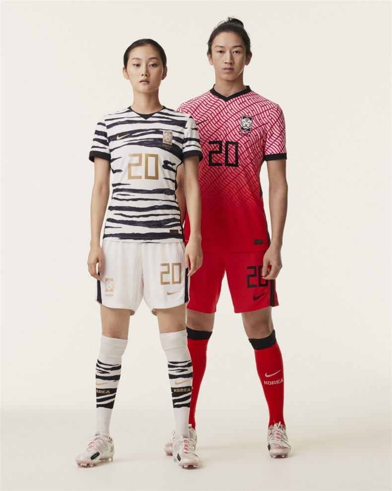 Nike South Korea football jersey 2020