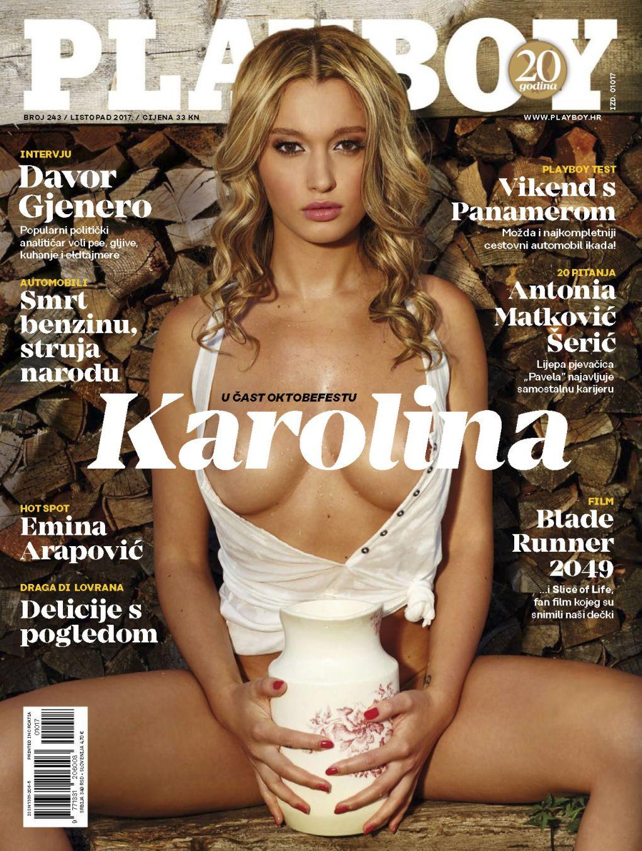 Croatian celebrity videos