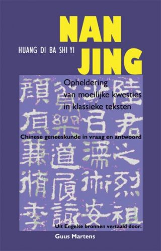 omslag Nan Jing over chinese geneeskunde