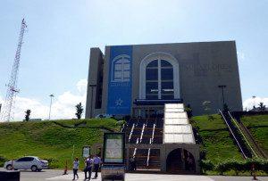 mirafloreslocks_museum