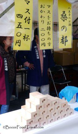 Sake in a souvenir box