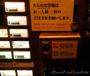 Ticket vending machines remind visitors to eat