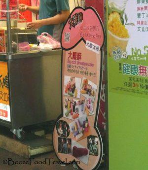 Classiest dessert in Taipei