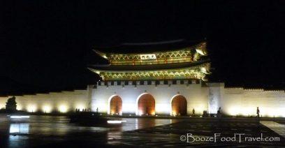 Gwanghwamun, the main gate to Gyeongbokgung