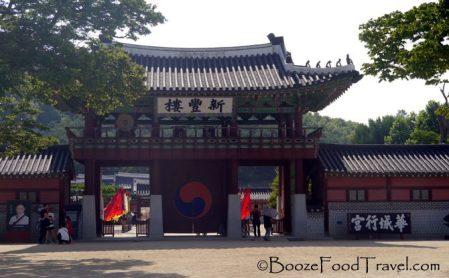 hwaseong-haenggung