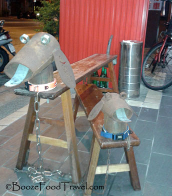 Interesting benches outside this dog-friendly restaurant