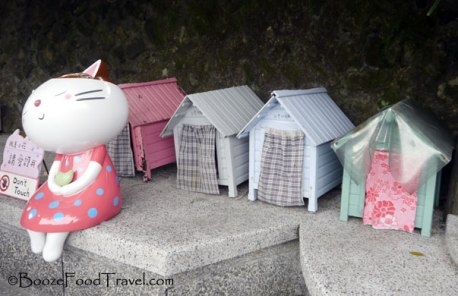 Cat houses (no, not THAT kind of cat house) in Houtong