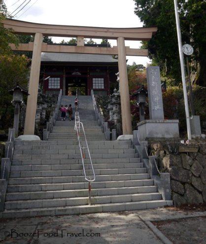 mitake-gate