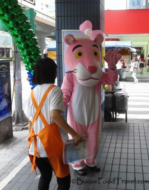 The Pink Panther greeted me near my new office. I have no idea what he was selling.