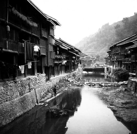 Guizhou village