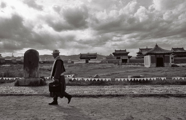 Mongolia's Countryside