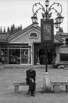 China. In Dali, Yunnan