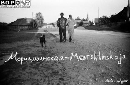 flyer_morshihinskaja