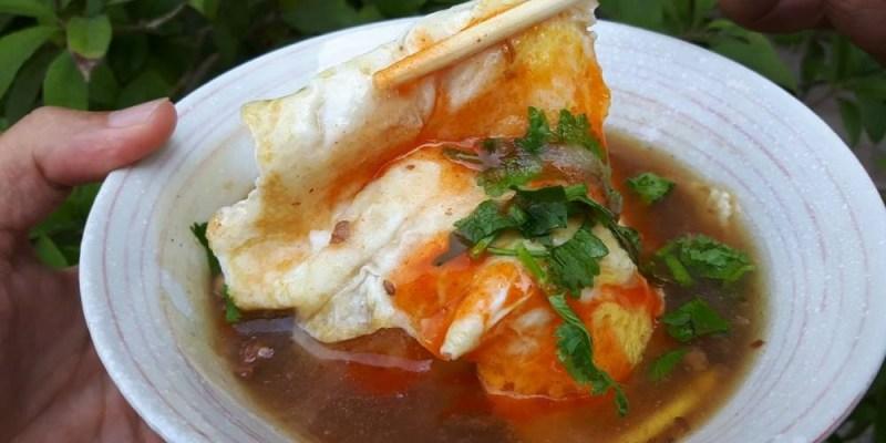 鄭家米粿。陰陽宮廟旁古早味鐵板米粿吱吱響|台南轉運站美食