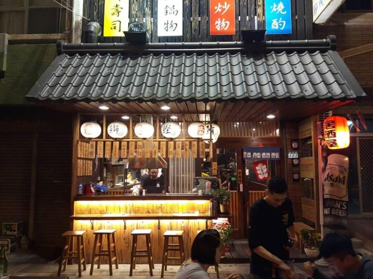 台南.安平美食   上漁町居酒屋。簡單的招牌裡暗藏許多不簡單的料理 晚餐宵夜聚餐好地方