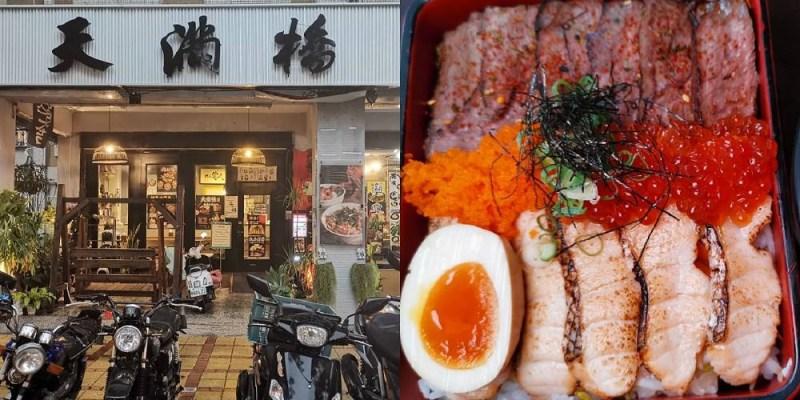 肉丼丼食專門店。成大學生最愛丼飯 長榮中學、成大美食