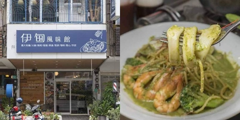 【台南 北區】伊甸風味館。藍白夢幻餐廳彷佛進入蔚藍海洋 好市多親子餐廳
